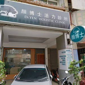 dr.-yen